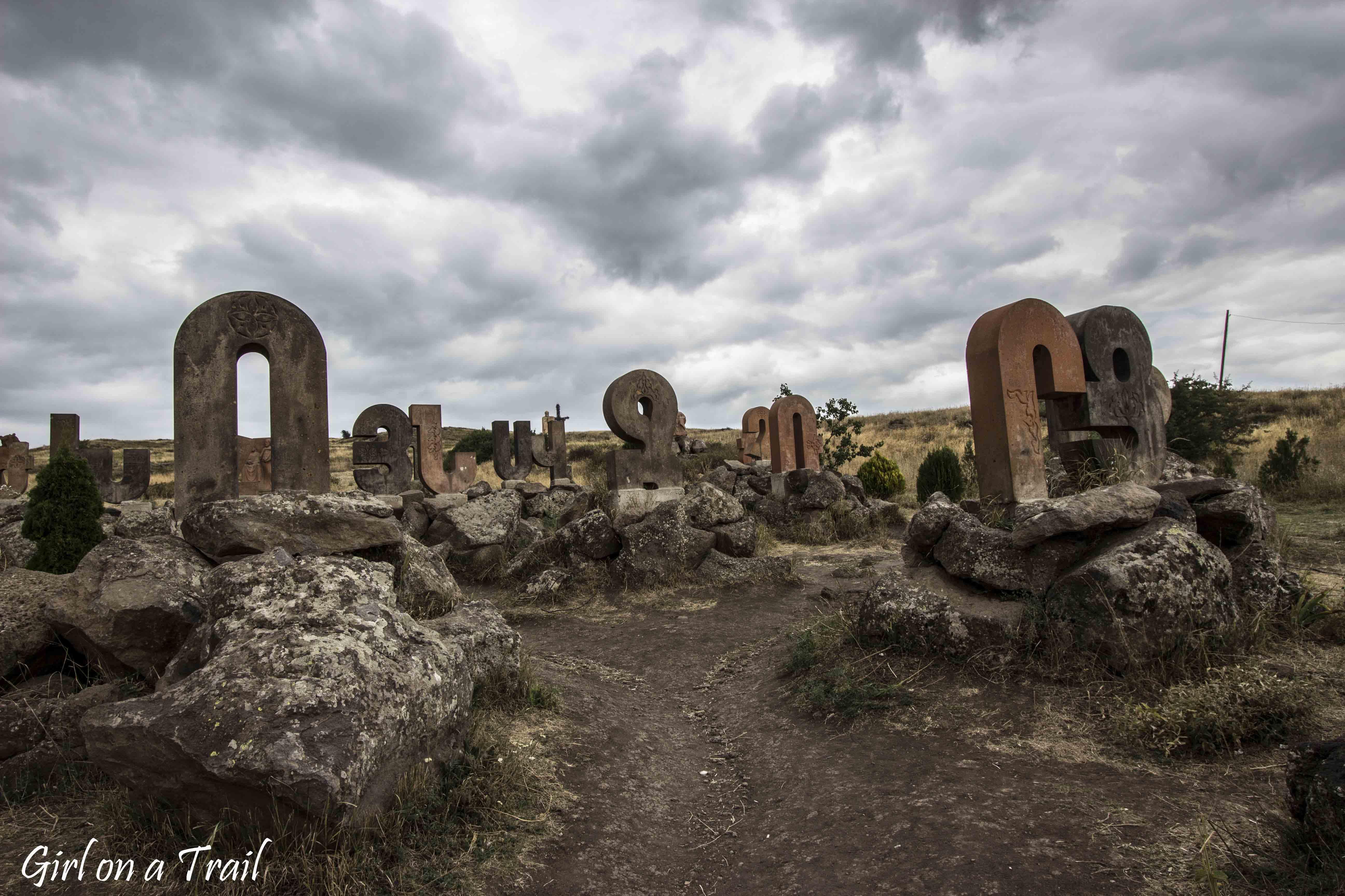 Armenia - Pomnik Alfabetu ormiańskiego