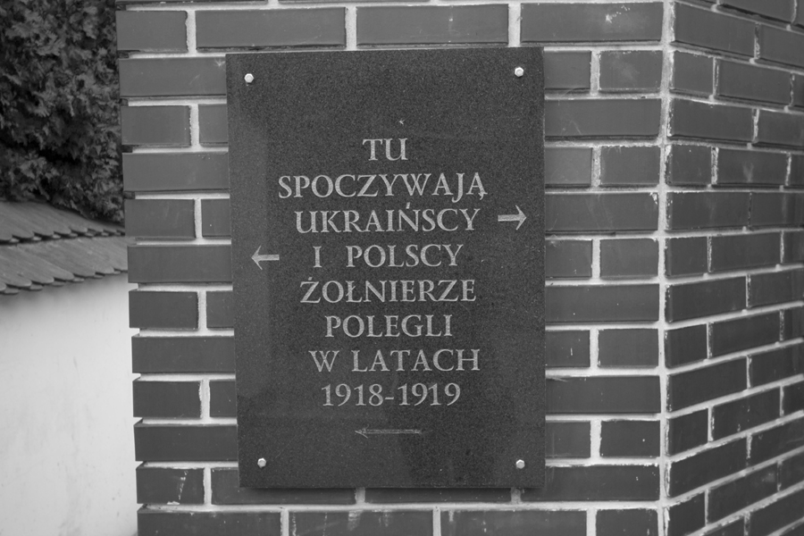 Lwów - Cmentarz Łyczakowski