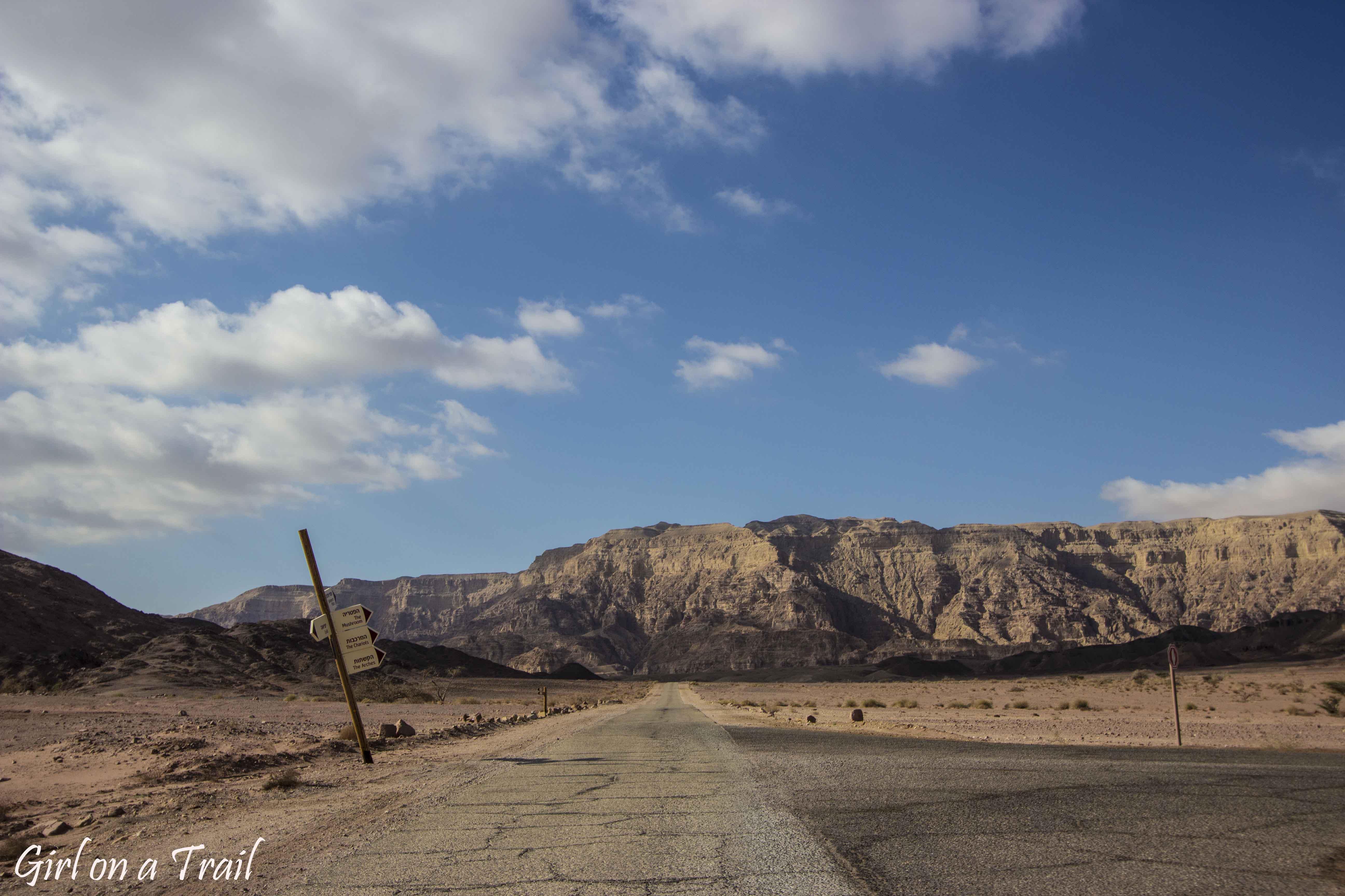 Izrael, Eilat