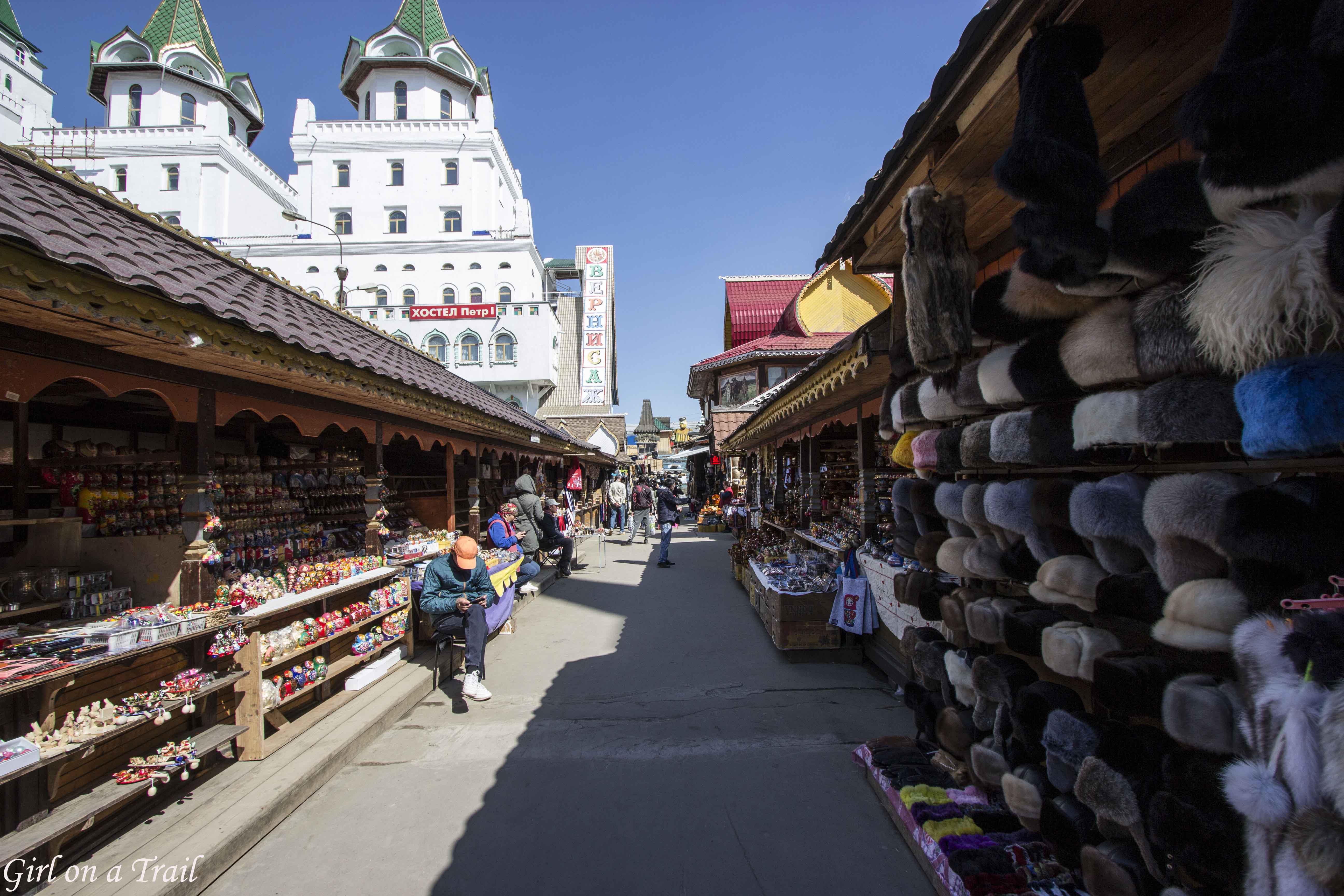 Izmailovsky Market/ Moscow