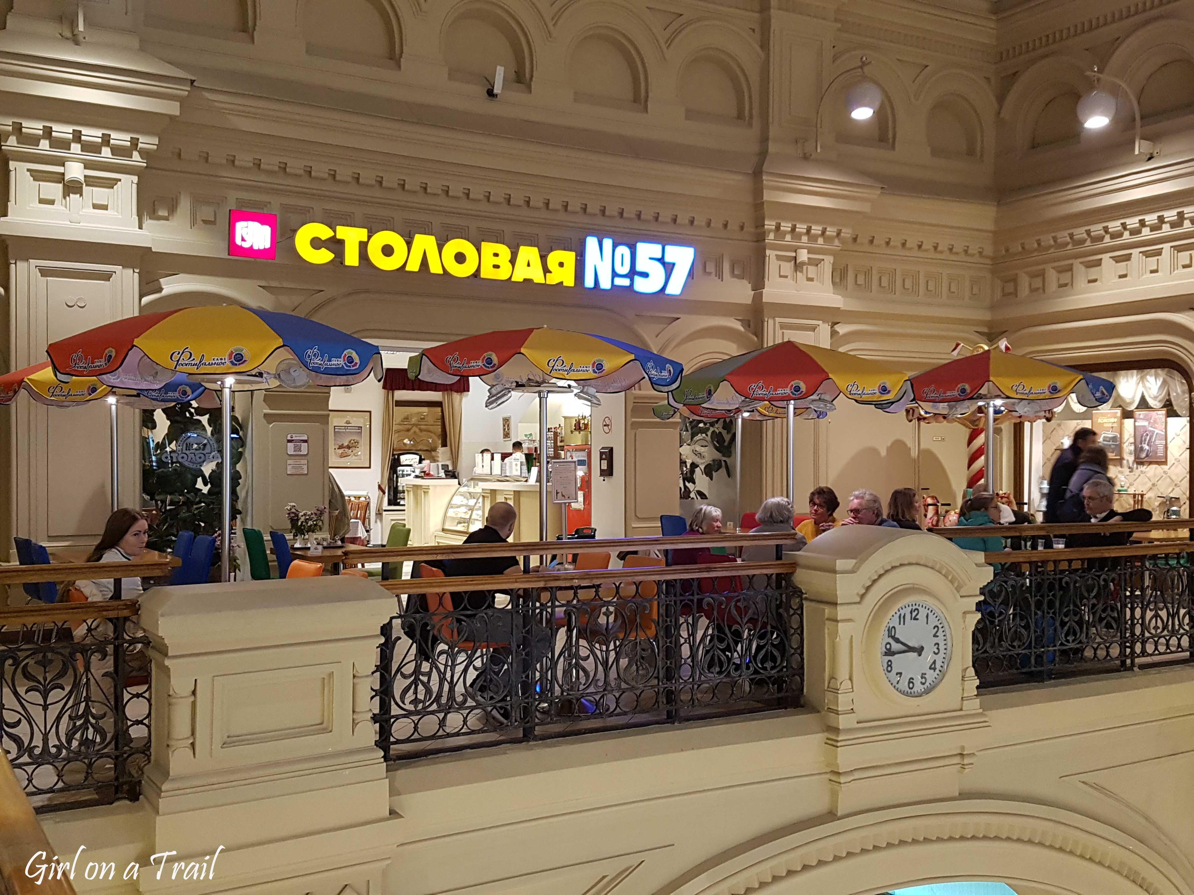 Moskwa, jedzenie, Stolovaya 57
