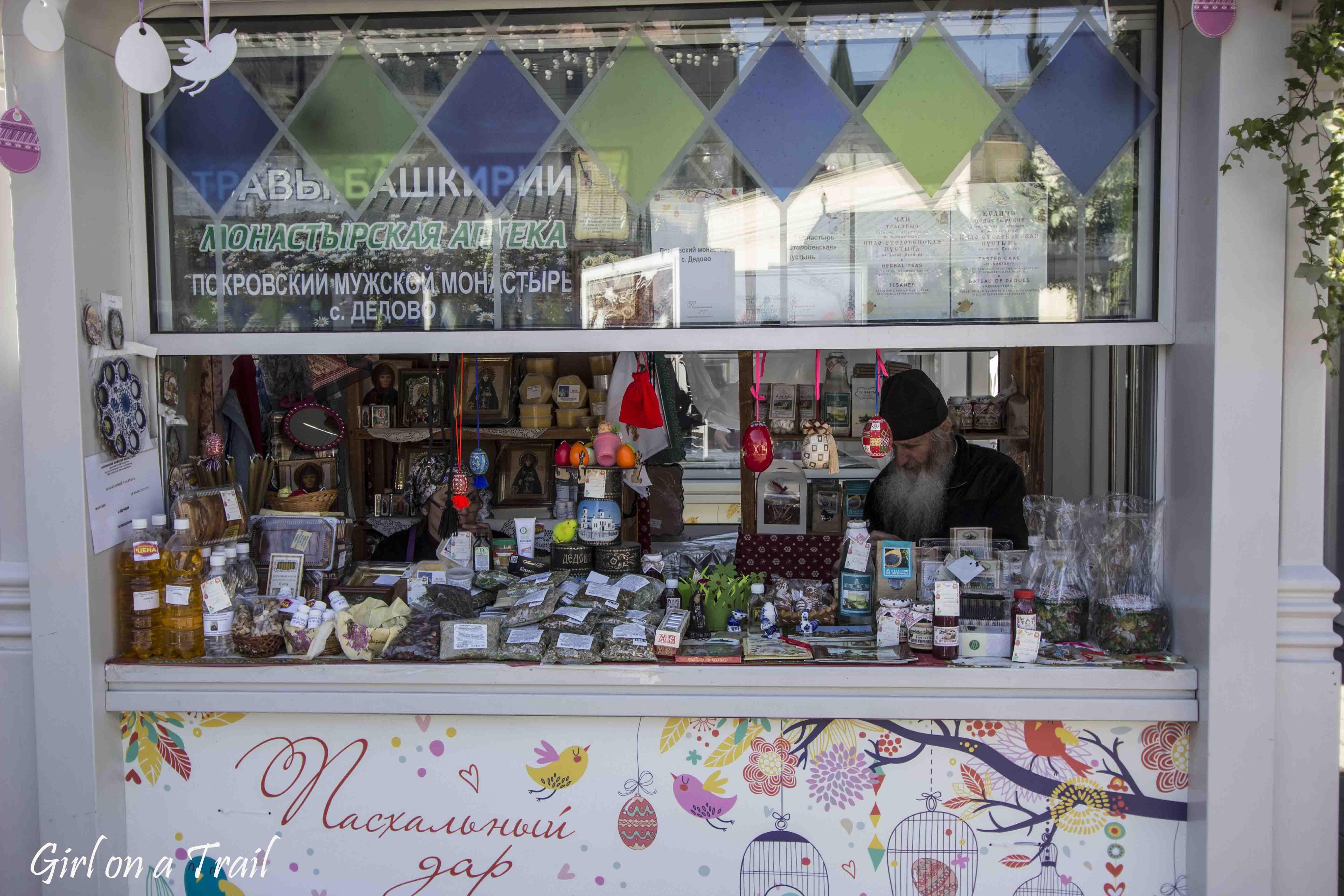 Moskwa, jedzenie