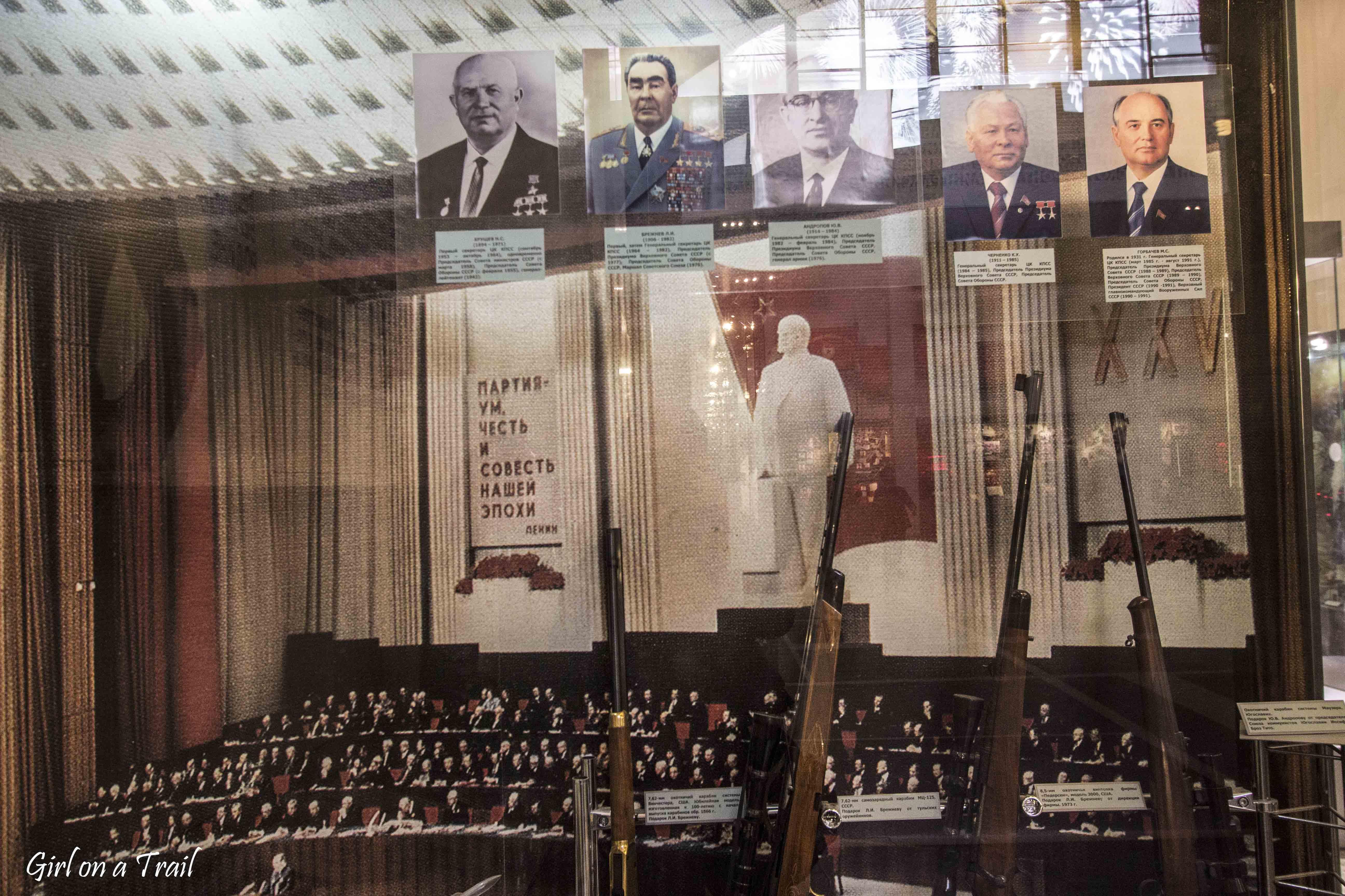 Moskwa - Centralne Muzeum Sił Zbrojnych