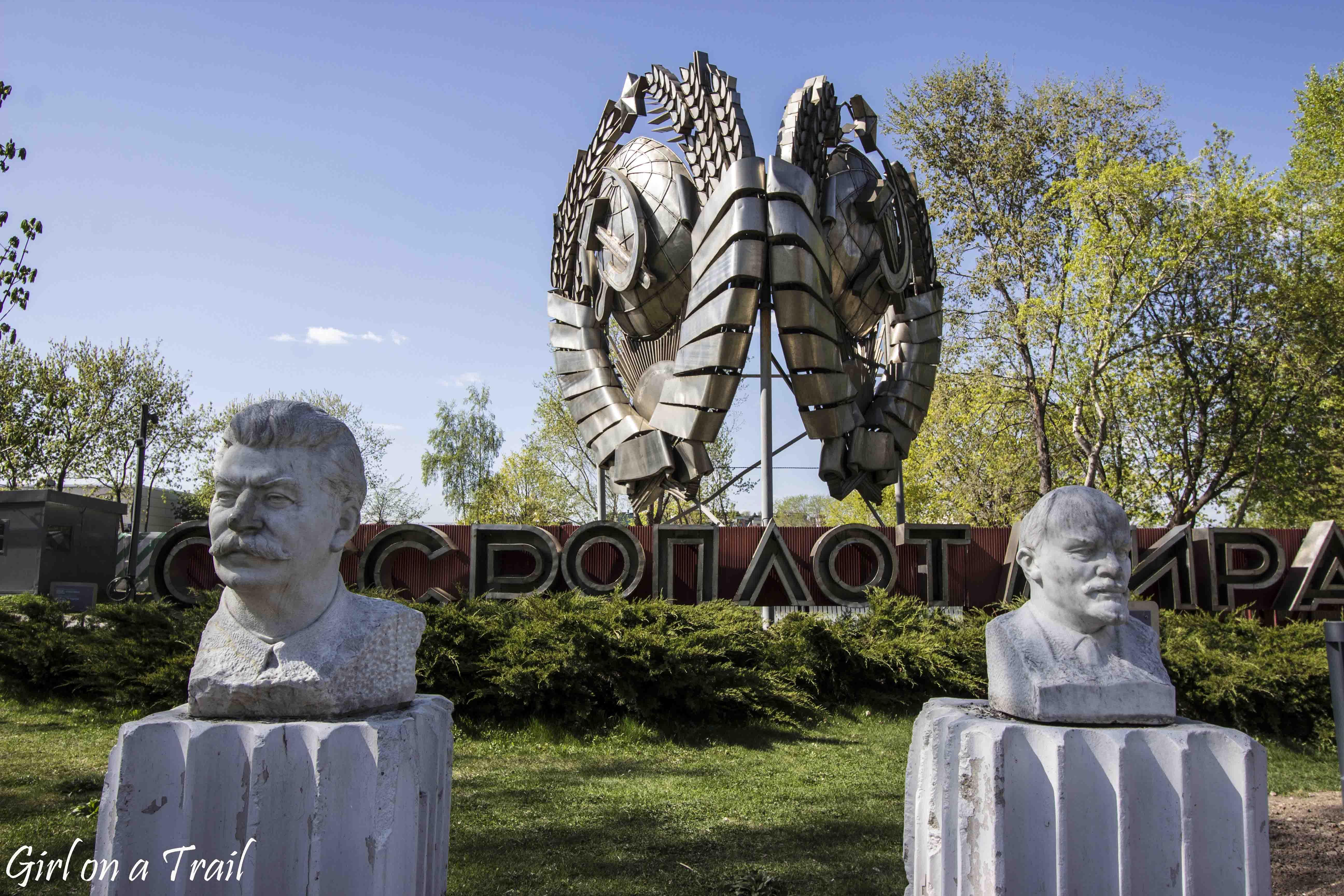 Moskwa, Park Gorky