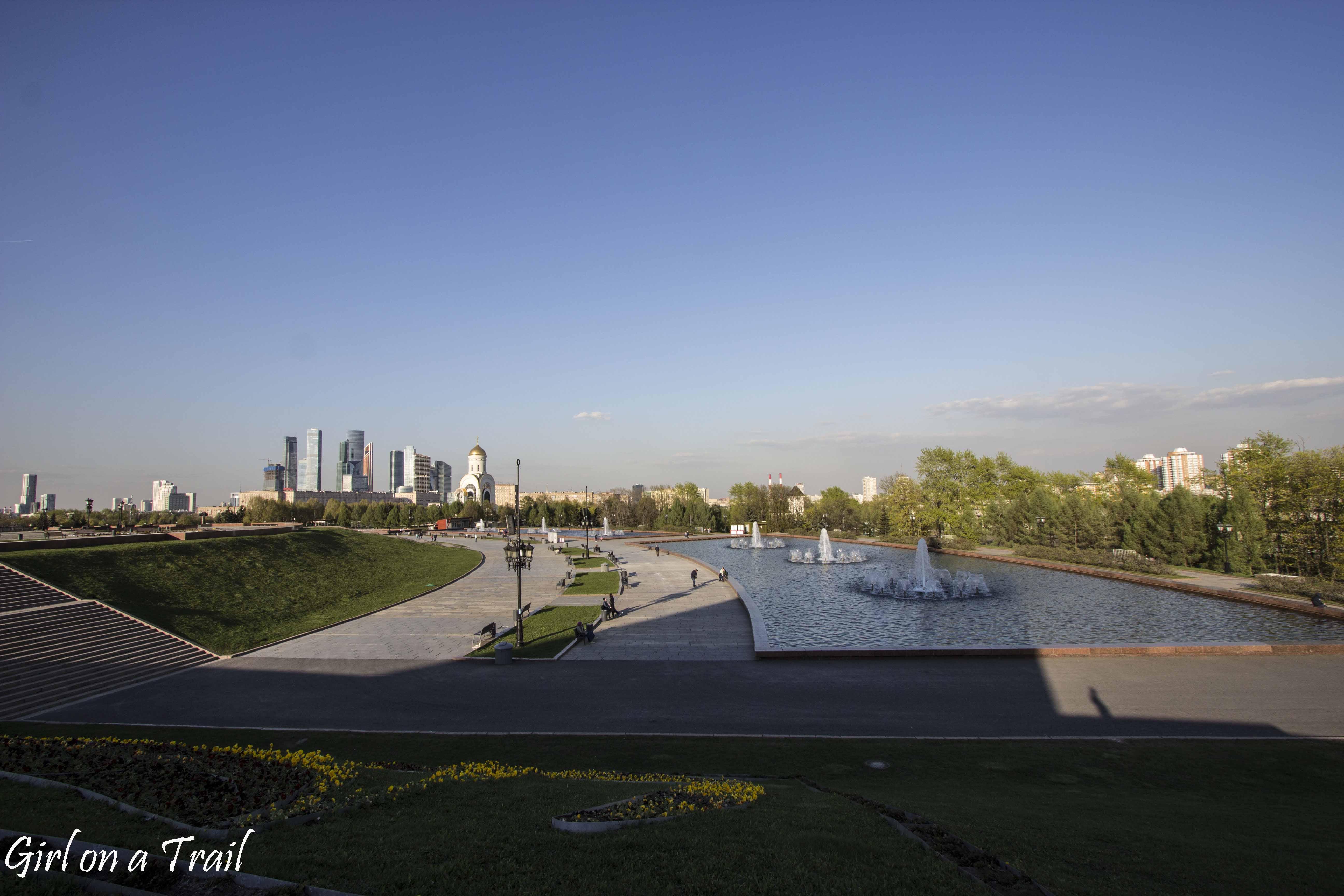 Moskwa, Park Pobedy