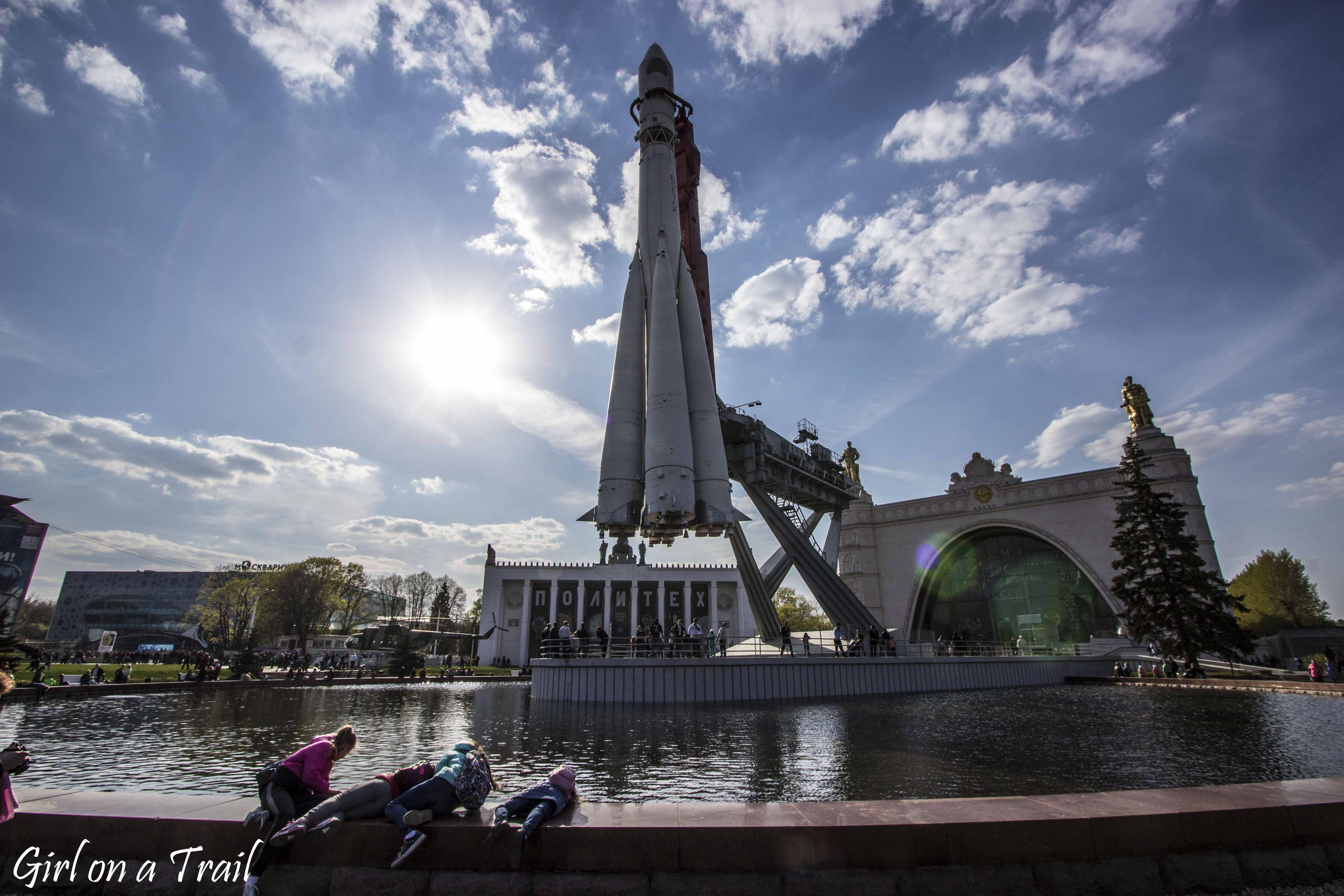 Moskwa, Ogólnorosyjskie Centrum Wystawowe, VDNKh