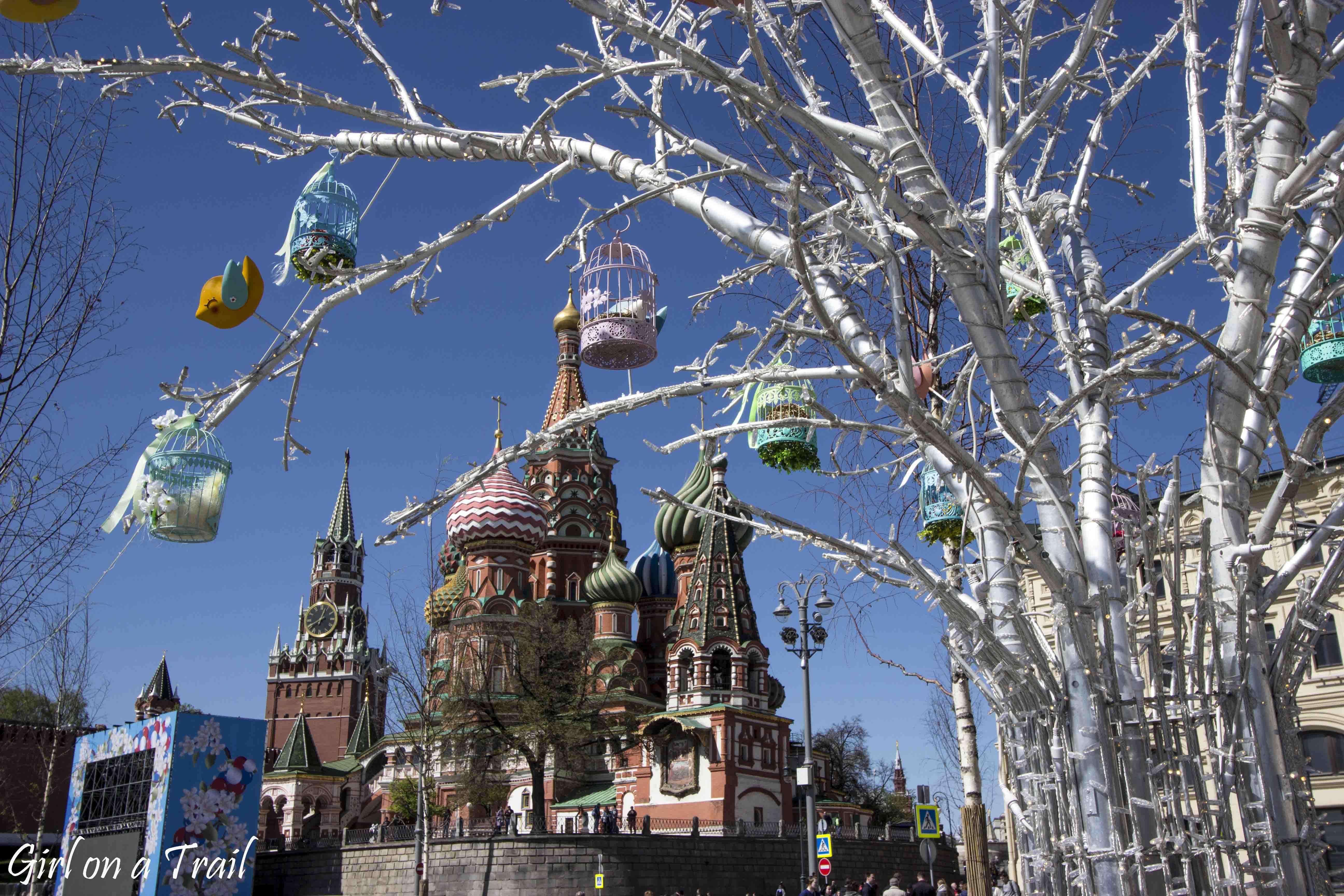 Moskwa, Park Zaryadye