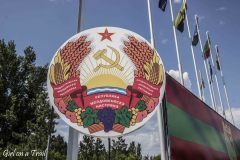 Naddniestrze, Tyraspol