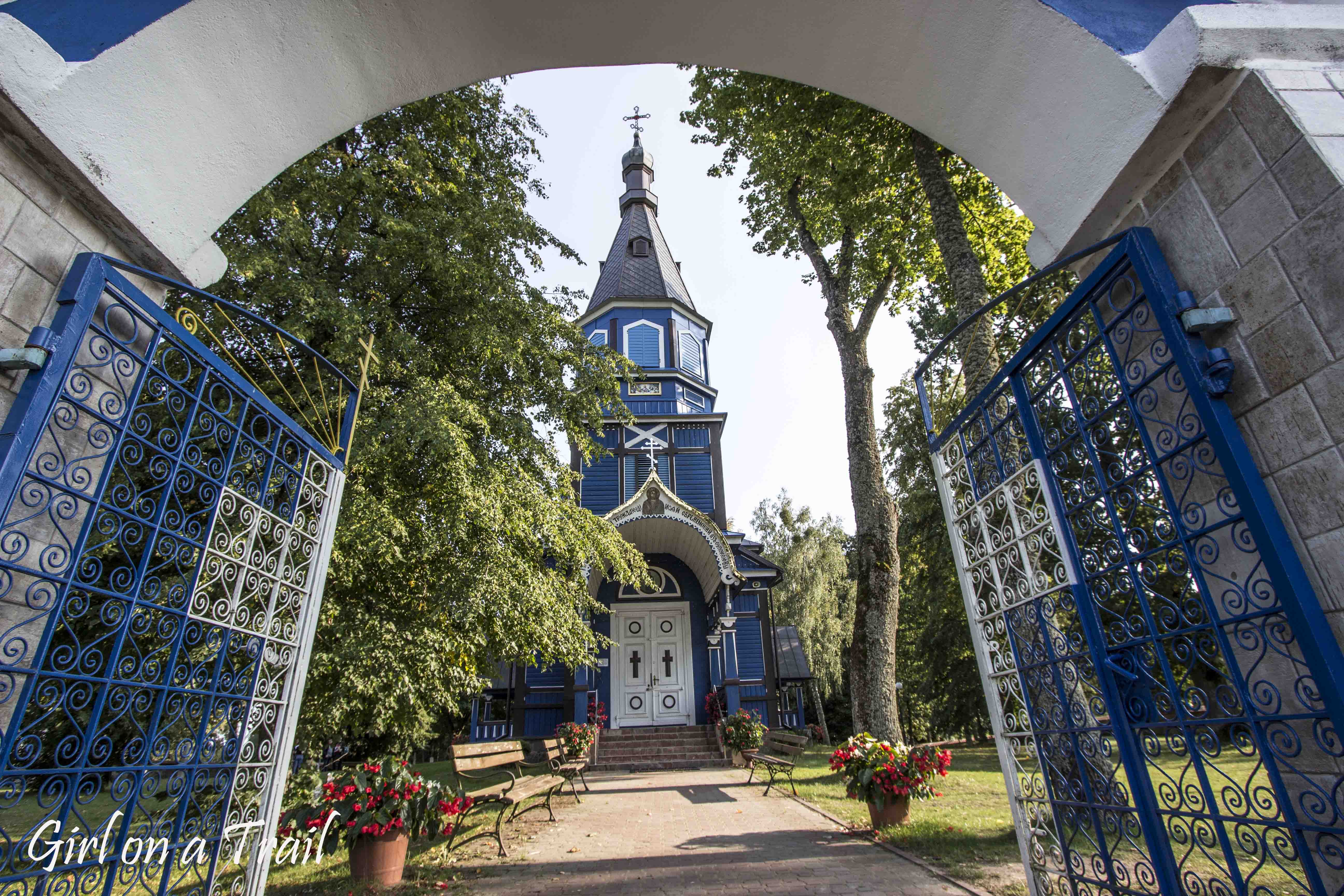 Cerkiew pw. Opieki Matki Bożej - Puchły