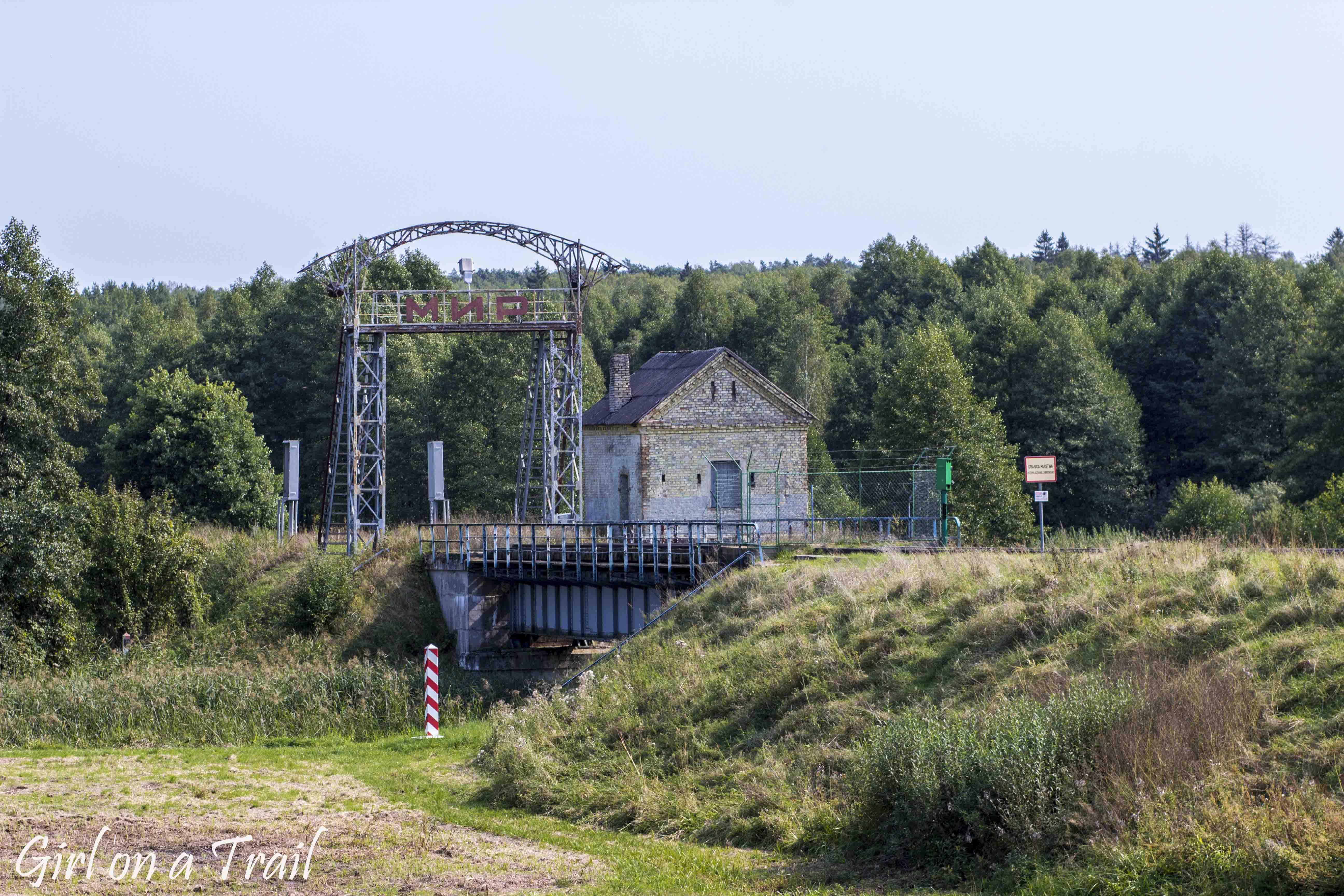 przejście graniczne z Białorusią, Zubki Białostockie-Bierestowica